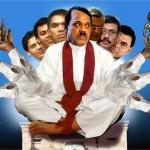 Sri Lanka: Rajapaksa Legacy of Abuse