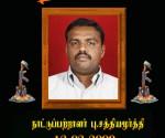sathiyamoorthi