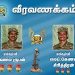 Airtigers-Col-Ruban-Lt-Col-Sirithiran