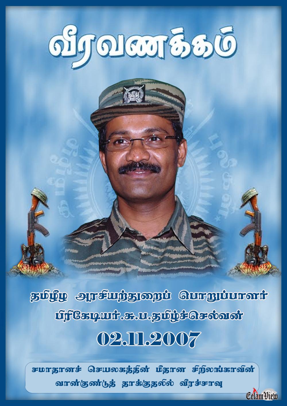 Brigadier-S-P-Tamilselvan