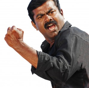 Seeman