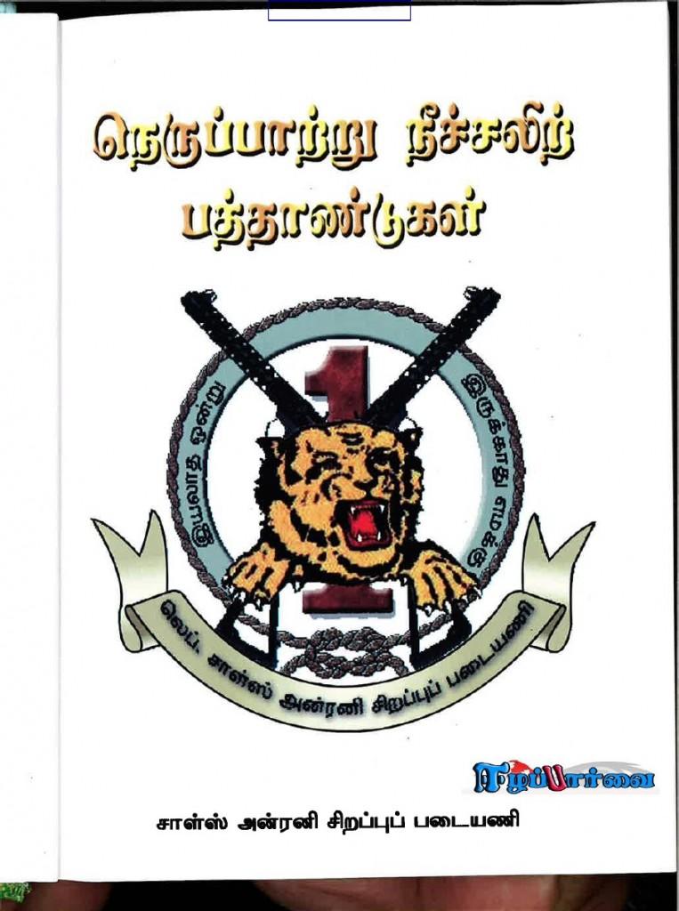 Charles Anthony Brigade Full Docmentry