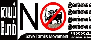 boycott srilanka save tamils