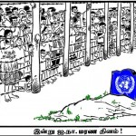 Sri Lanka – UN Inquiry Just the Start of a Long Road to Justice