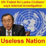 "As Sri Lanka Bans Investigators, Ban's UN As ""Reconciliation"" Ground Cover?"