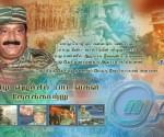 Tamileelam songs -Mp3