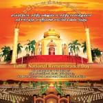 தமிழர் தேசிய நினைவெழுச்சி நாள் – கனடா