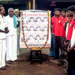 தமிழகம் – மொழிப்போர் ஈகியர் 50ஆம் ஆண்டு வீரவணக்க நிகழ்வுகள்