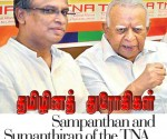 sampanthan_sumanthiran traitors