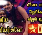 vijay tv supersinger cheating 2