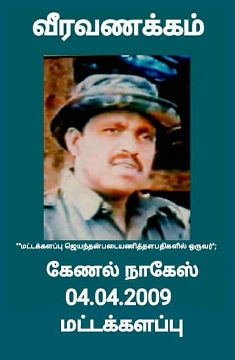 Col Nagesh