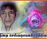 god father Selva