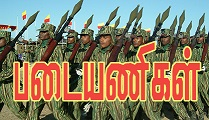 ltte_rpg_force_