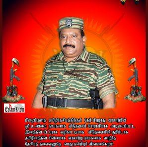 leader prabakaran tribute 3