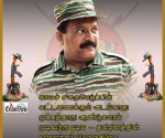 leader prabakaran tribute 4