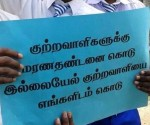 student_ jaffna protest 1