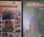 2003-dvd