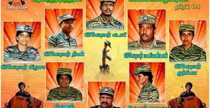Sri Lankas Tamil dating